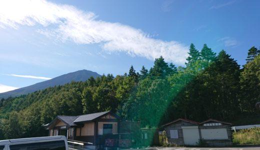 【2019年9月】富士山ドライブ